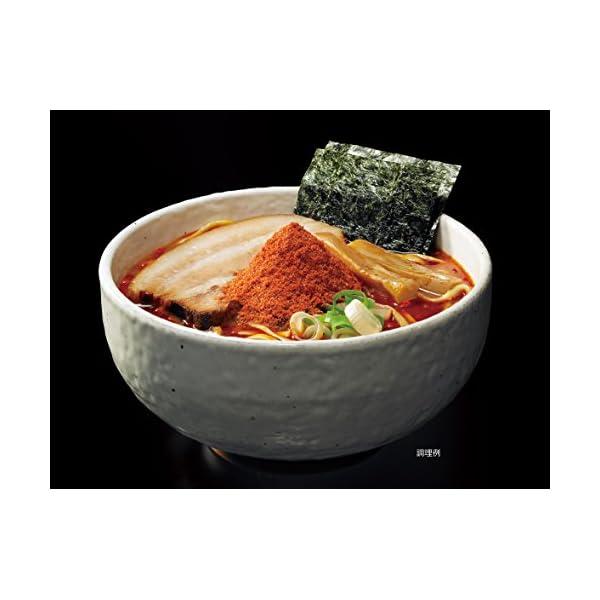寿がきや 井の庄監修 辛辛魚ラーメン 辛辛MA...の紹介画像6
