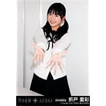 AKB48 公式生写真 次の足跡 劇場盤 【折戸愛彩】