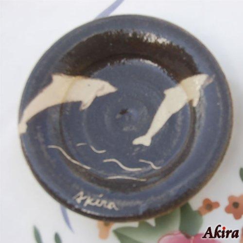 『Akira 銘々皿 イルカ 2枚組』 陶芸作家 荒川明作(akira-12) こだわりのギフト、誕生祝い、記念品などの 贈り物に最適SS10P02dec12