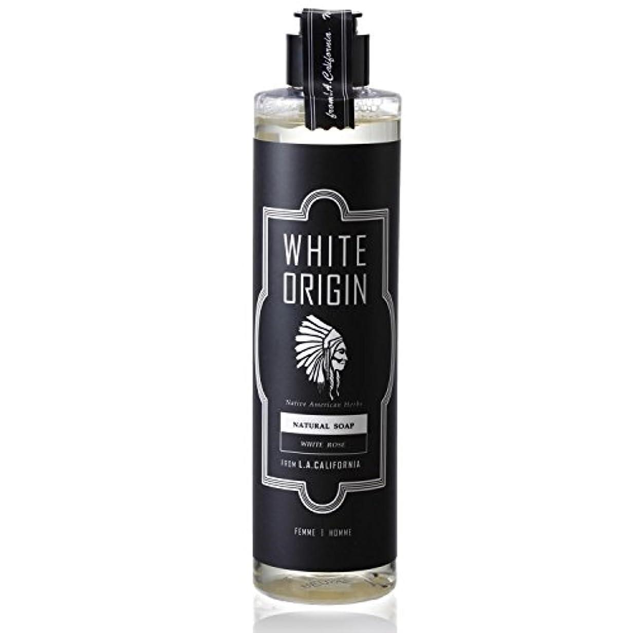 不条理言い直すシャイニングWHITE ORIGIN ボディソープ 300ml 加齢臭 ケア オーガニック ナチュラル 男前 乾燥 ホワイトローズ