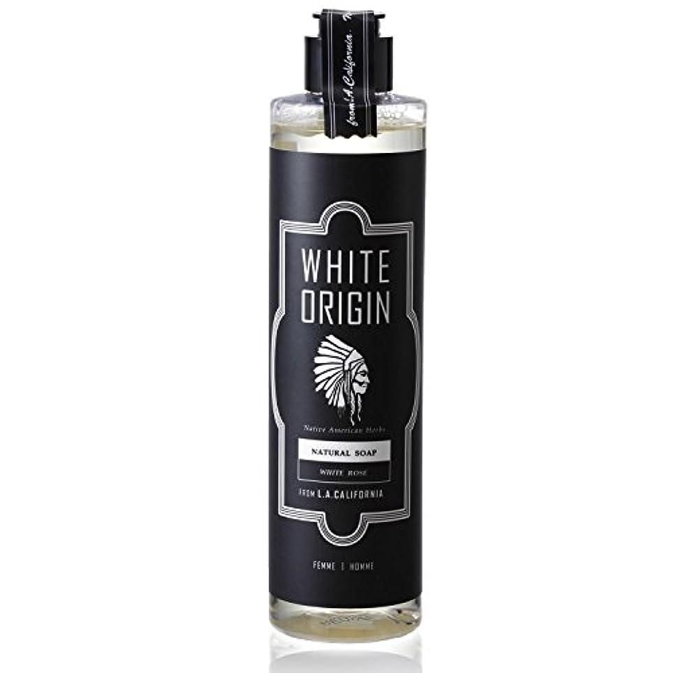受信シュートルーWHITE ORIGIN ボディソープ 300ml 加齢臭 ケア オーガニック ナチュラル 男前 乾燥 ホワイトローズ