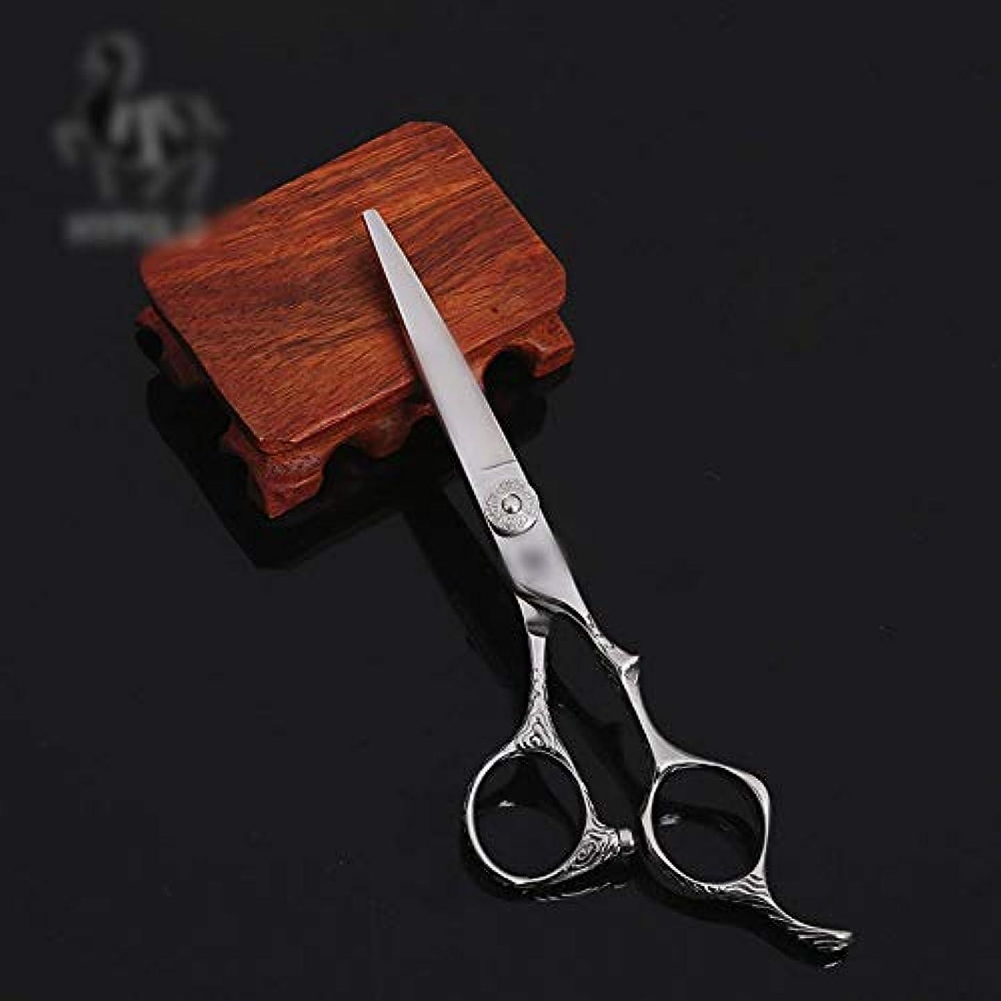 フォーマル無法者和6インチの美容院の専門のヘアカットの平らなはさみのステンレス鋼の平らなはさみ モデリングツール (色 : Silver)