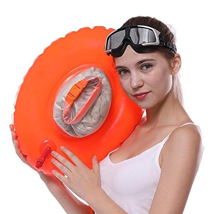 ぼかす正気霧安全水泳ブイ、ダブルエアバッグサーファーズビーチスイミング用フロートサックドリフトバッグフロート