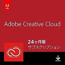 Adobe Creative Cloud コンプリート | 24か月版 | オンラインコード版(Amazon.co.jp限定)