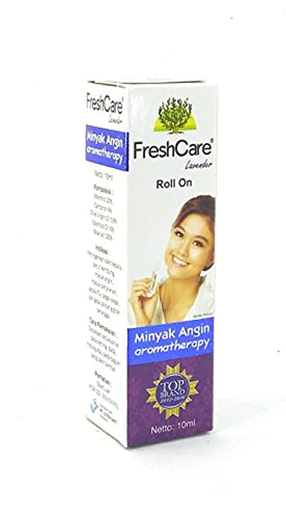 アクセスできないアルネ動的FreshCare フレッシュケア薬用オイルアロマセラピー - ラベンダー、10ミリリットル(12パック)