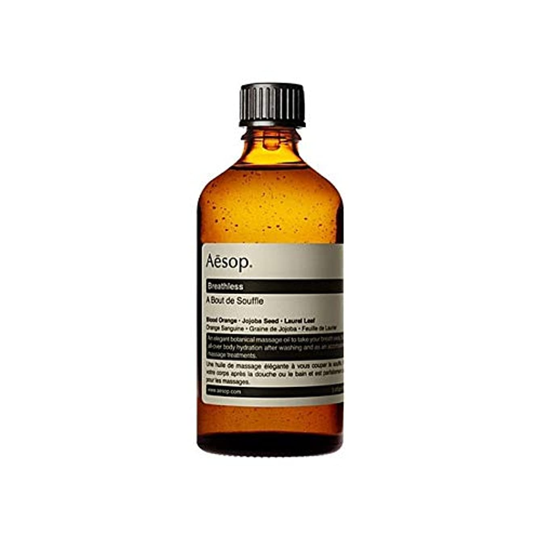 グリップイチゴ大脳[Aesop] イソップ息水和ボディトリートメント100ミリリットル - Aesop Breathless Hydrating Body Treatment 100ml [並行輸入品]