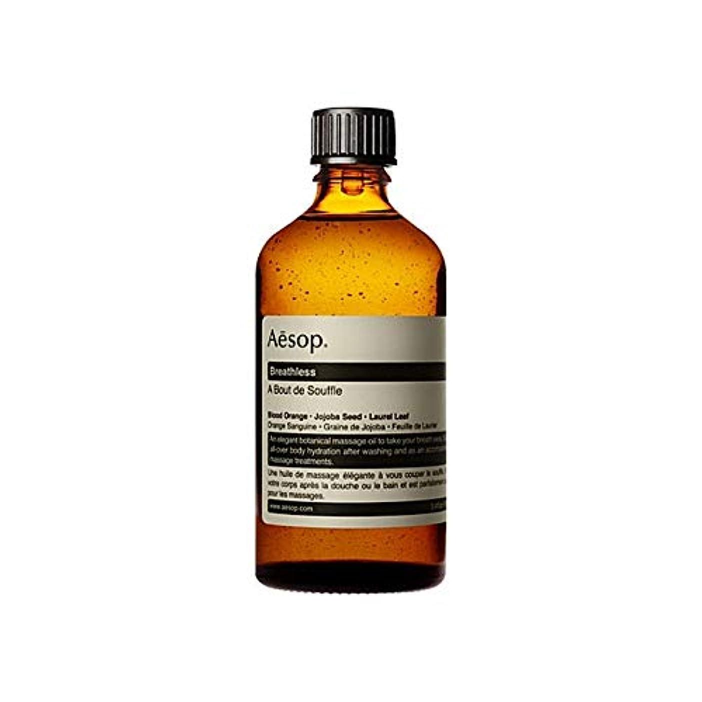 再現する同行誠意[Aesop] イソップ息水和ボディトリートメント100ミリリットル - Aesop Breathless Hydrating Body Treatment 100ml [並行輸入品]