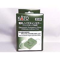 KATO 22-092 電気ノイズキャンセラー(サウンドボックス対応)