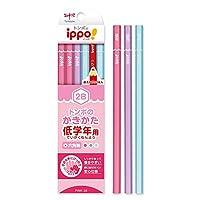 低学年用かきかたえんぴつ(六角・女の子) マジック風 柄なし 印刷 黒色 MP-SKPW04-2B トンボ鉛筆 ippo! 名入れ無料 名入れ えんぴつ 鉛筆 mirai
