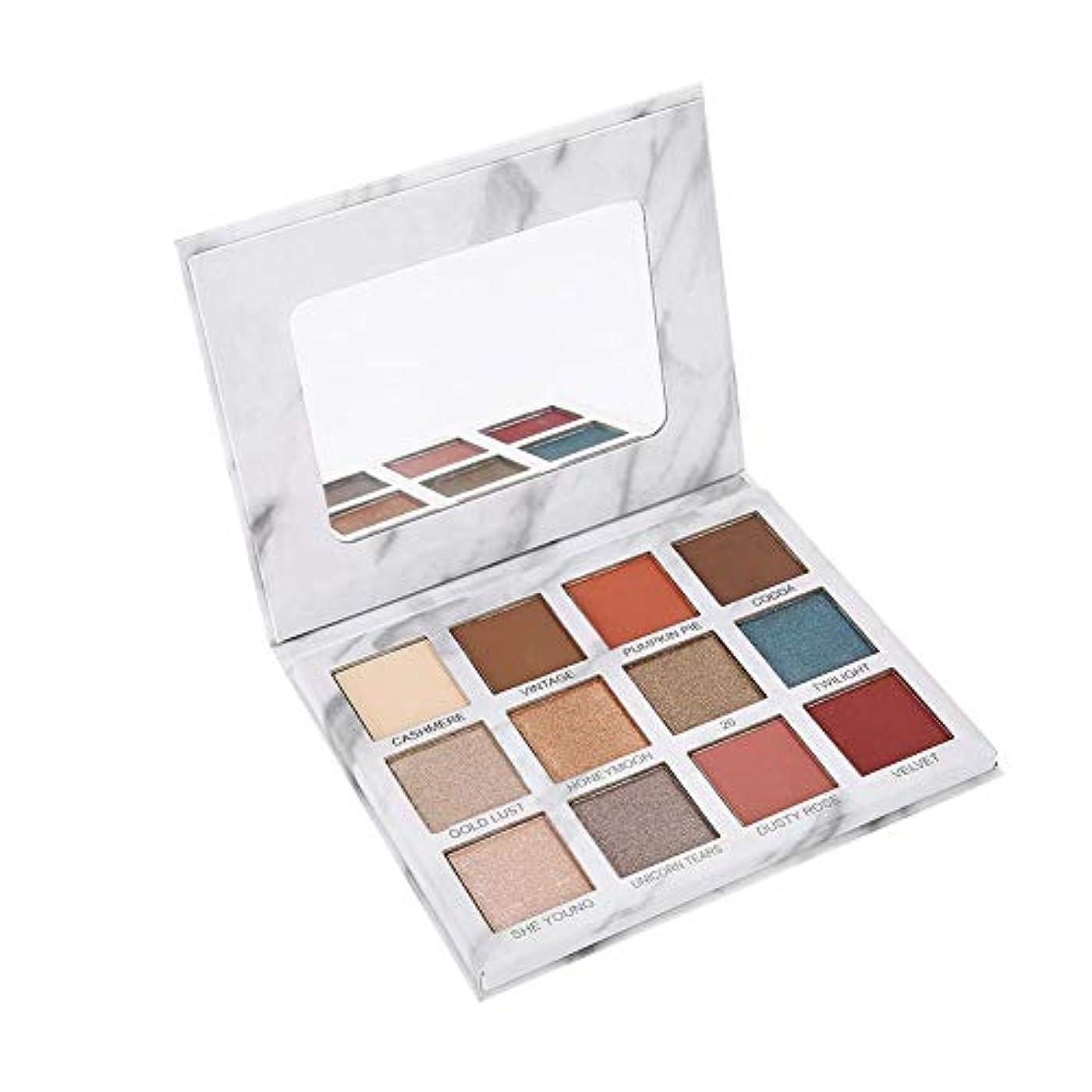 12色アイシャドウパレット大理石マットグリッターパウダーアイメイク化粧品ツール