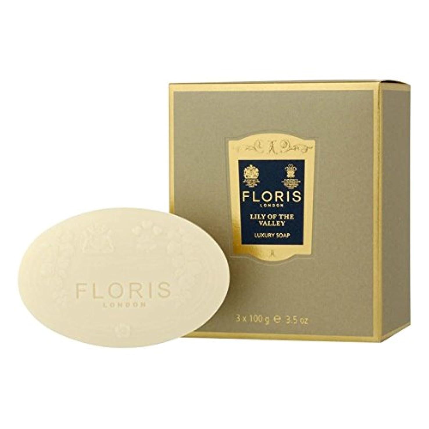 コインランドリー満たす系統的[Floris ] 谷の高級石鹸のフロリスユリは、3×100グラムを設定します - Floris Lily of the Valley Luxury Soap Set 3 x 100g [並行輸入品]