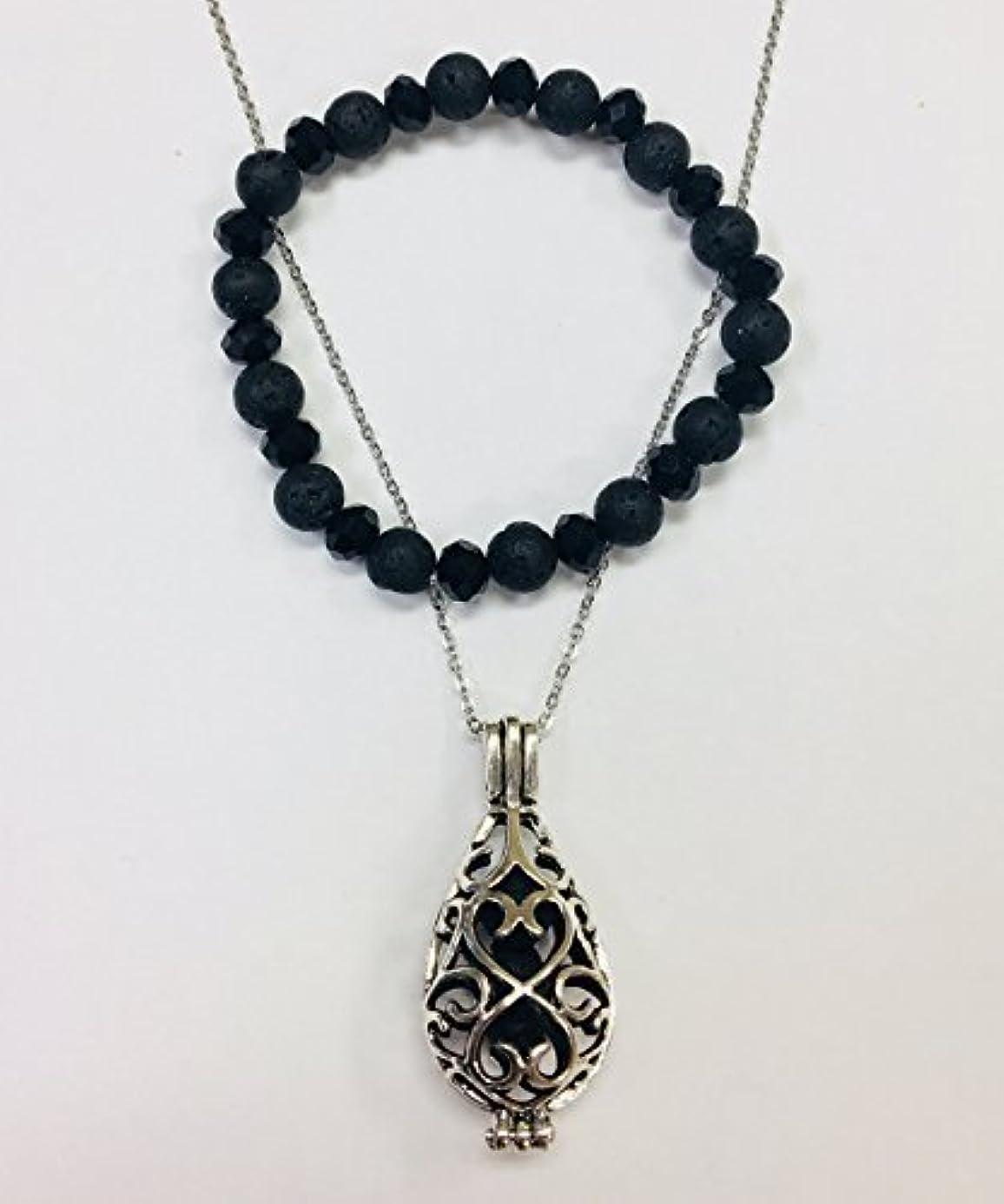 熱心ネズミ補体Essential Oil Set - Lava Bead Diffuser Locket Necklace and Lava Bead Stretch Bracelet [並行輸入品]