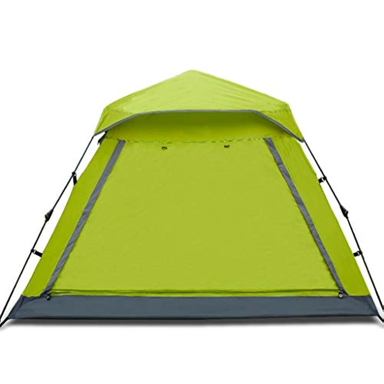 水平契約溶岩テント 屋外テントキャンプ野生の雨折りたたみ折りたたみ自動テント3-4人サイズ(210 * 210 * 135 cm)グリーン