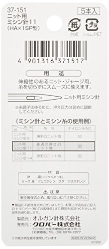 Clover ニット用ミシン針 11 普通の厚さのニット地用 5本入り 37-151