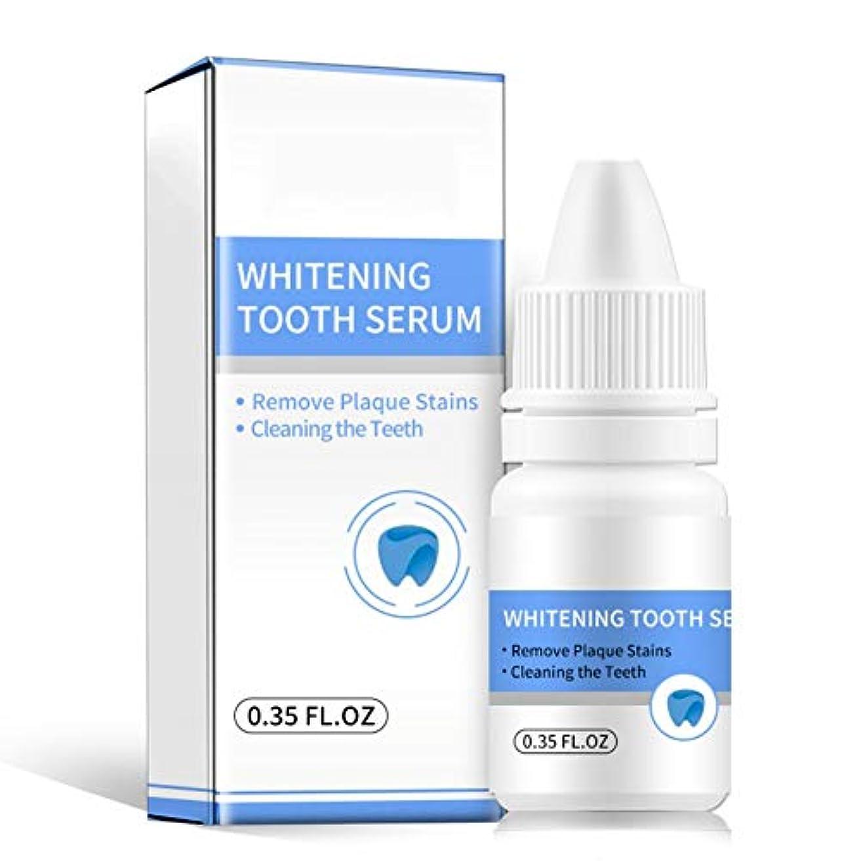 署名細分化する分類ホワイトニングトゥースウォッシュ-感度なしで毎日使用する場合:歯科医が処方し、非毒性と認定