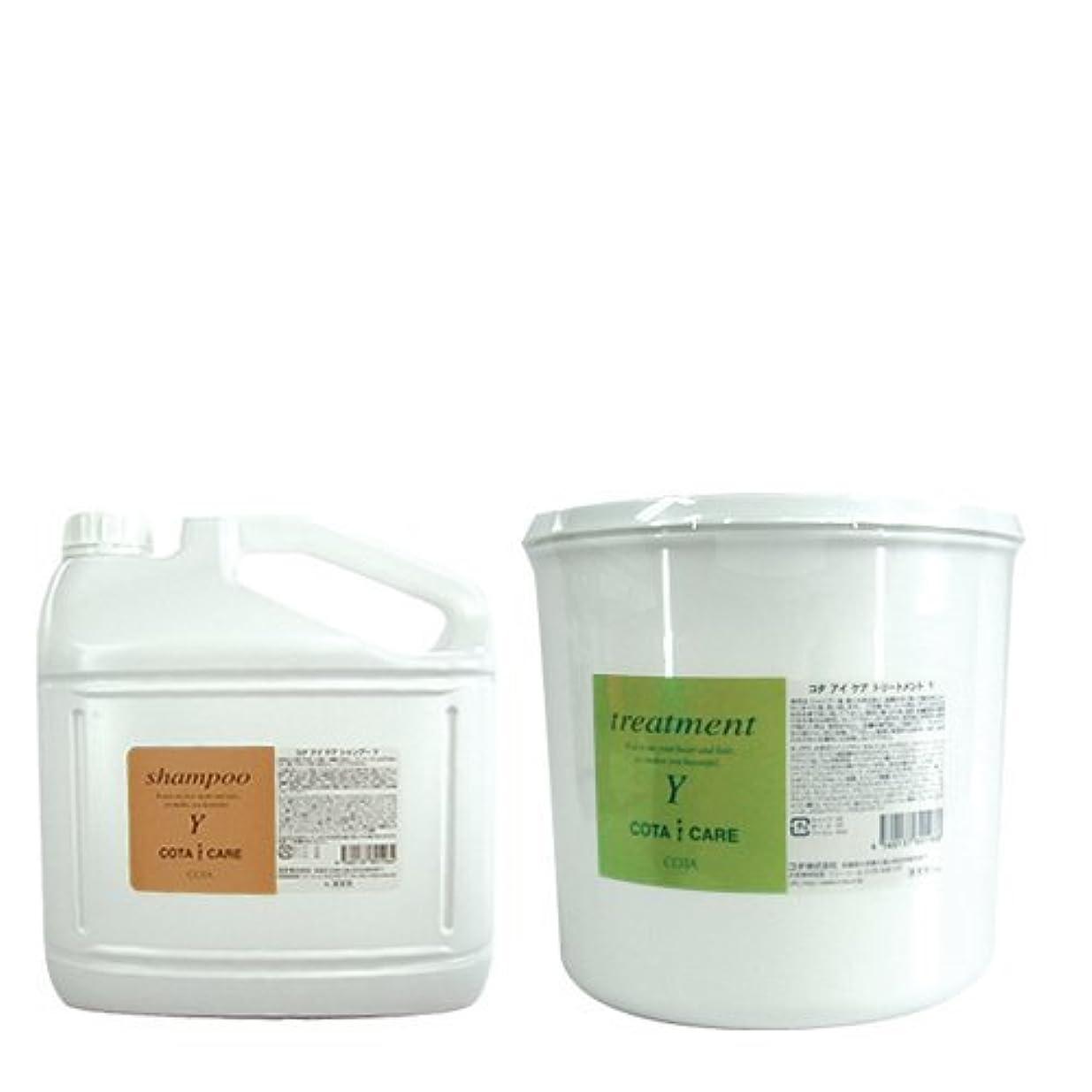 フォルダ気味の悪い一般化するコタ COTA アイケア シャンプー Y & トリートメント Y <5l×3kgセット>