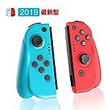 [2019最新版]Joy-Con (L) ブルー/ (R) レッド プロコン Nintendo Switch コントローラー HD振動 ジャイロセンサー機能搭載 人間工学 スイッチ コントローラー(switch8.1.0対応)