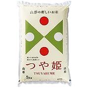 【精米】 山形県産 つや姫 精米 10kg(5kg×2袋)平成29年産
