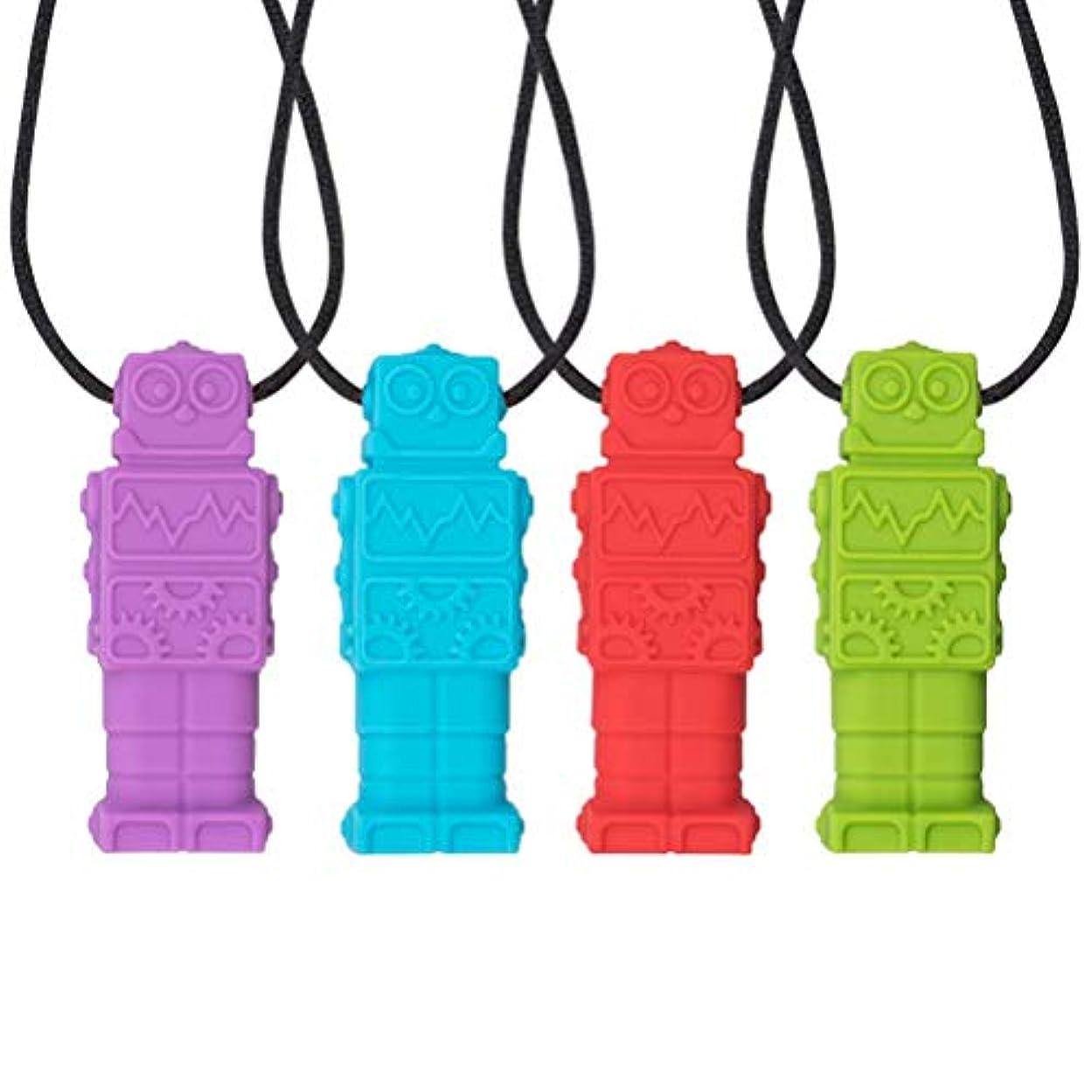 地下鉄パスタ気候の山Konrev 噛むネックレス 歯の玩具 ロボット玩具 シリコン チューペンダント 自閉症 ADHD 感覚玩具 お手入れが簡単 携帯に便利 カラフル シリコン 子供 男の子 女の子 4個セット