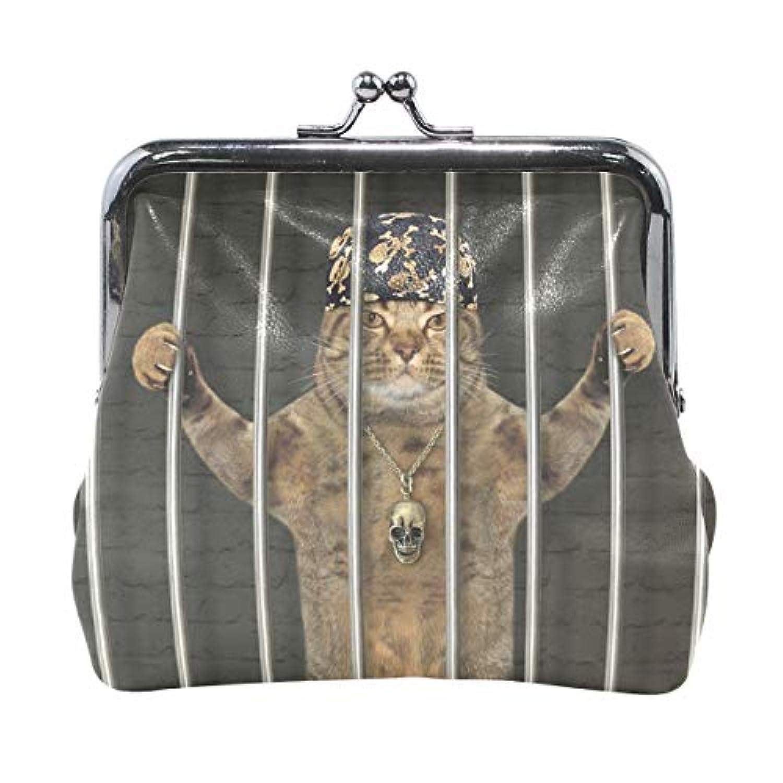 AOMOKI 財布 小銭入れ ガマ口 コインケース レディース メンズ レザー 丸形 おしゃれ プレゼント ギフト オリジナル 小物ケース 猫柄 ロック 助けて