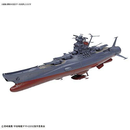 宇宙戦艦ヤマト2202 愛の戦士たち 1/1000スケール 色分け済みプラモデル