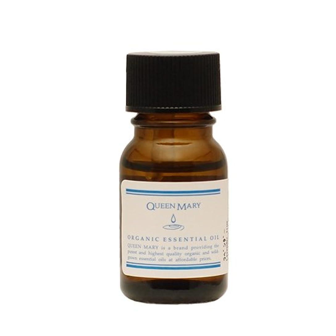 力強い活性化拮抗クイーンメリー精油 レモン10ml