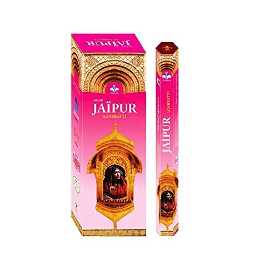 織機アンソロジー連続的Shashi's Jaipur Incense Sticks (Pack of 6)