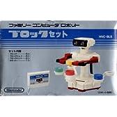 ファミリーコンピューターロボット ブロックセット