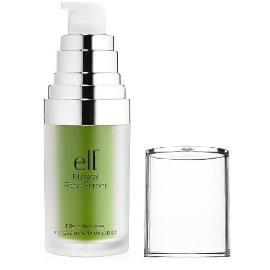 電子何よりも褒賞(3 Pack) e.l.f. Studio Mineral Infused Face Primer - Tone Adjusting Green (並行輸入品)