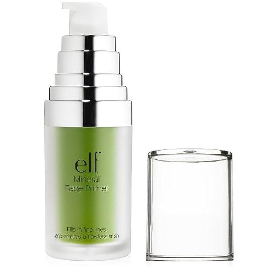 調和戦術不快(3 Pack) e.l.f. Studio Mineral Infused Face Primer - Tone Adjusting Green (並行輸入品)