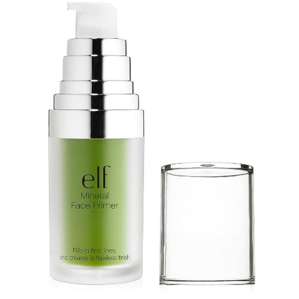 不透明な奨学金ひそかに(6 Pack) e.l.f. Studio Mineral Infused Face Primer - Tone Adjusting Green (並行輸入品)
