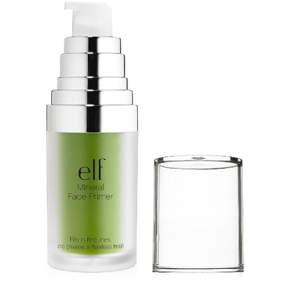 テレビ局朝食を食べる軽量(6 Pack) e.l.f. Studio Mineral Infused Face Primer - Tone Adjusting Green (並行輸入品)