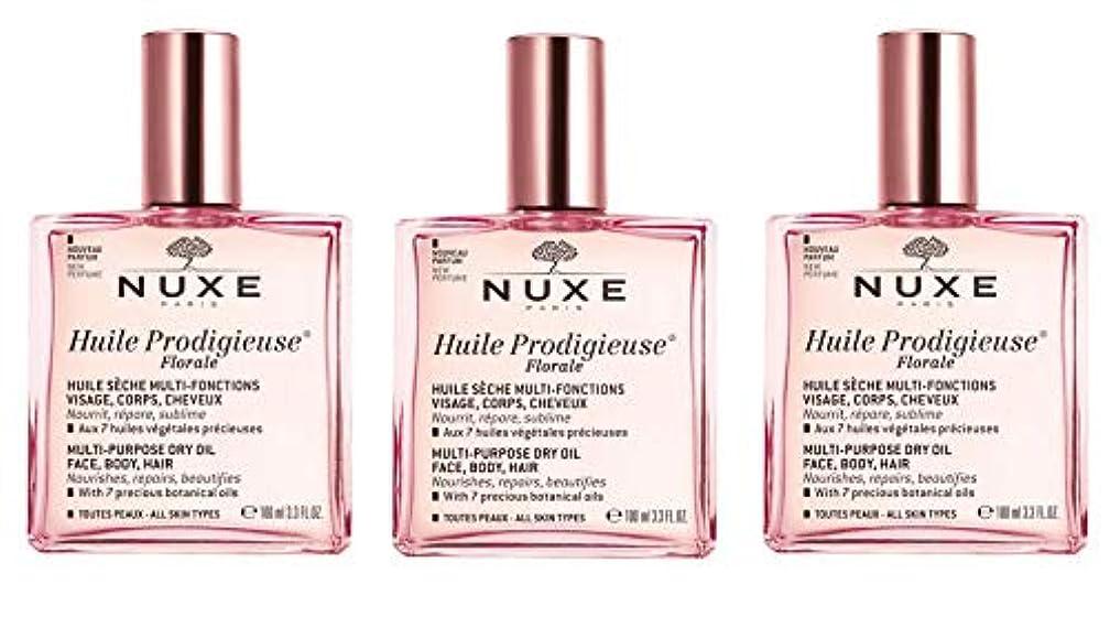 偏心著名な物理的なニュクス NUXE プロディジュー フローラルオイル 100ml 3本セット 花の香りと共に新発売 海外直送品