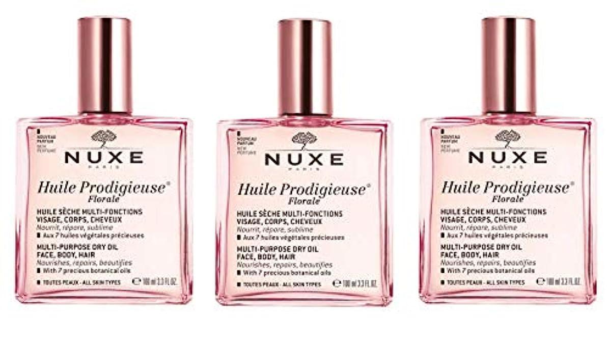 想像力豊かなマニフェスト伴うニュクス NUXE プロディジュー フローラルオイル 100ml 3本セット 花の香りと共に新発売 海外直送品