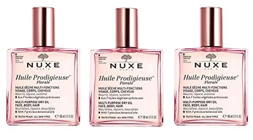 投げるミニ換気ニュクス NUXE プロディジュー フローラルオイル 100ml 3本セット 花の香りと共に新発売 海外直送品
