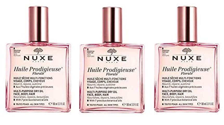 誤解費用粒ニュクス NUXE プロディジュー フローラルオイル 100ml 3本セット 花の香りと共に新発売 海外直送品