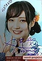 NMB48佐藤亜海 直筆サイン入り生写真 NAMBA祭