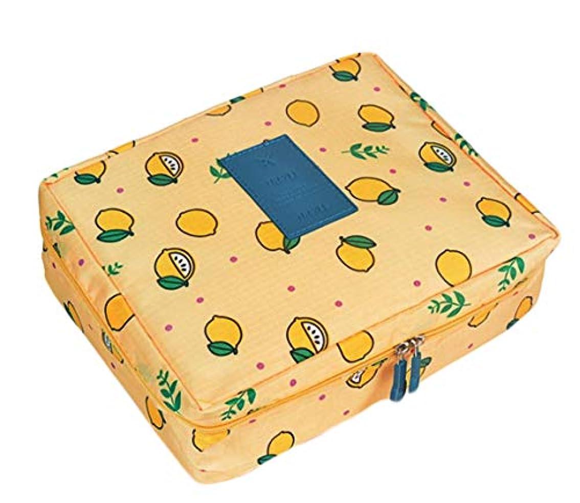 友情取るフットボール(ジャンーウェ)収納ケース メイクポーチ 大容量 化粧ポーチ 化粧品 収納 雑貨 小物入れ ボックス トラベルバッグ 持ち手 防水 花柄 レモンプリント かわいい