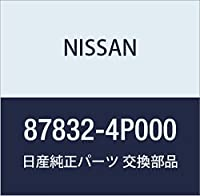 NISSAN(ニッサン) 日産純正部品 ストツパー 87832-4P000