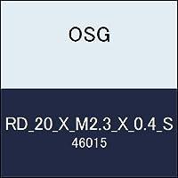 OSG 丸ダイス RD_20_X_M2.3_X_0.4_S 商品番号 46015
