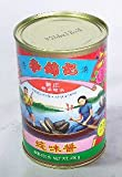 李錦記 オイスターソース 赤 490g 1缶 4号缶 カキ油 中華 調味料 業務用