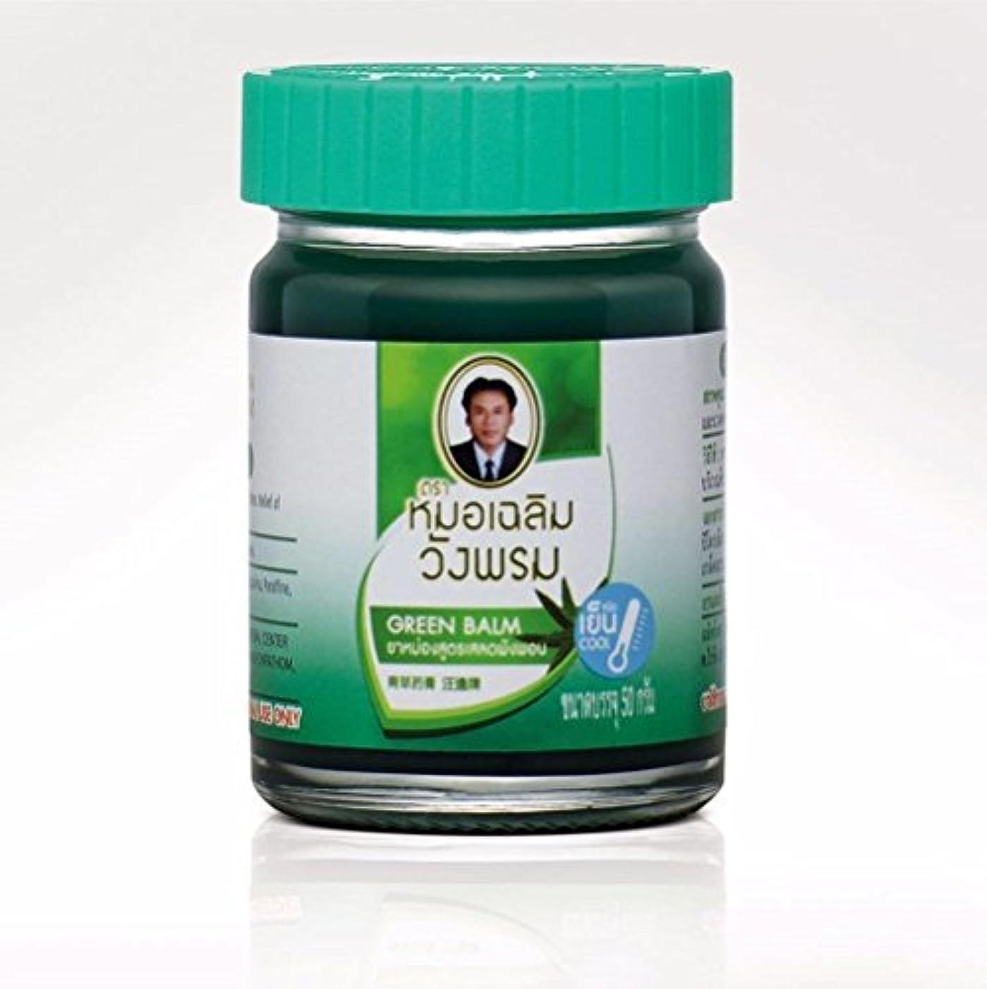 充実木悪性腫瘍50G.Wangphrom Thai Herbal Balm Massage Body Relief Muscle Pain,Thai Herb Green Balm (COOL) size 50 gram..(2 pc.)