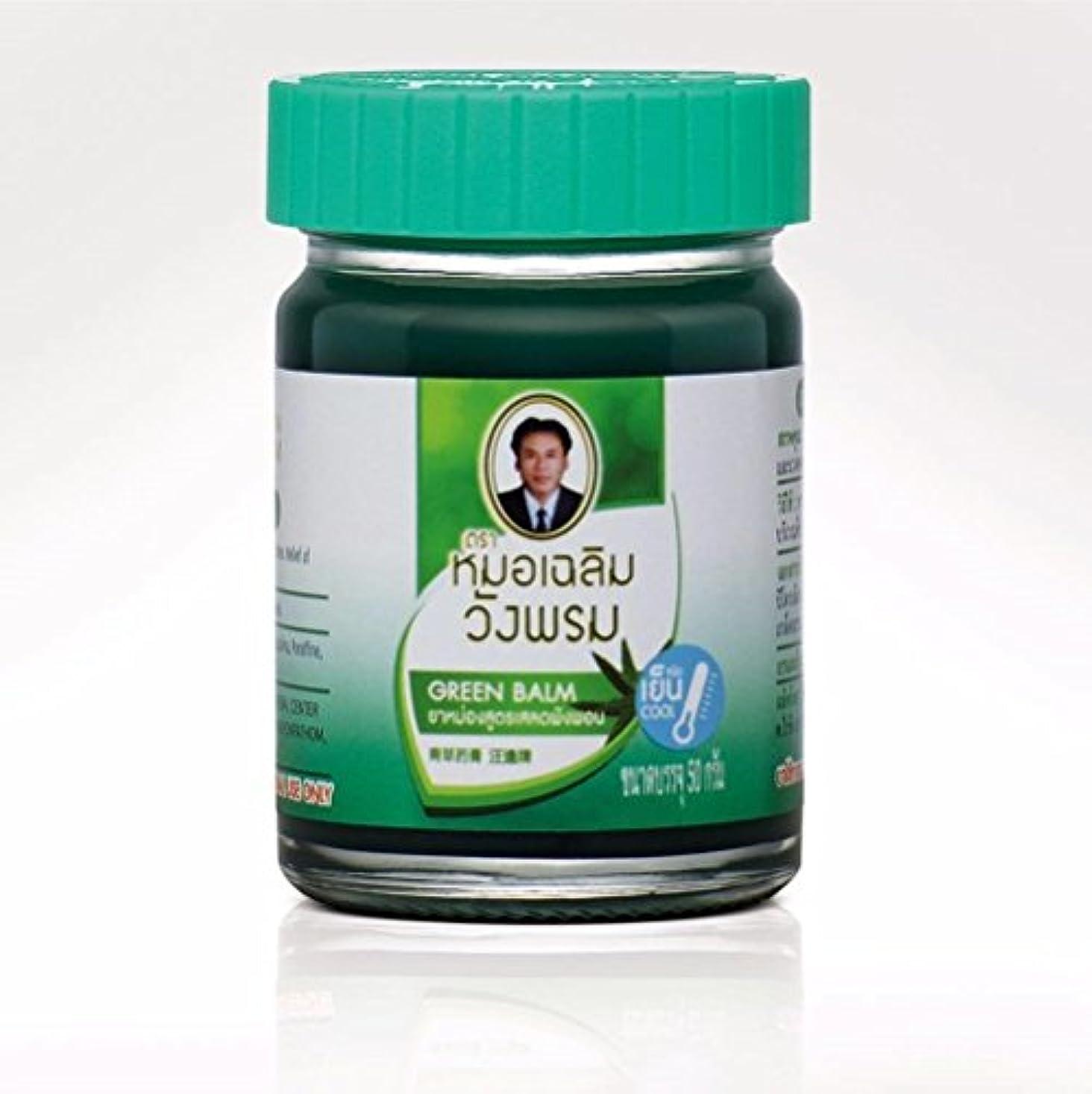 信頼できる原理困難50G.Wangphrom Thai Herbal Balm Massage Body Relief Muscle Pain,Thai Herb Green Balm (COOL) size 50 gram..(2 pc.)