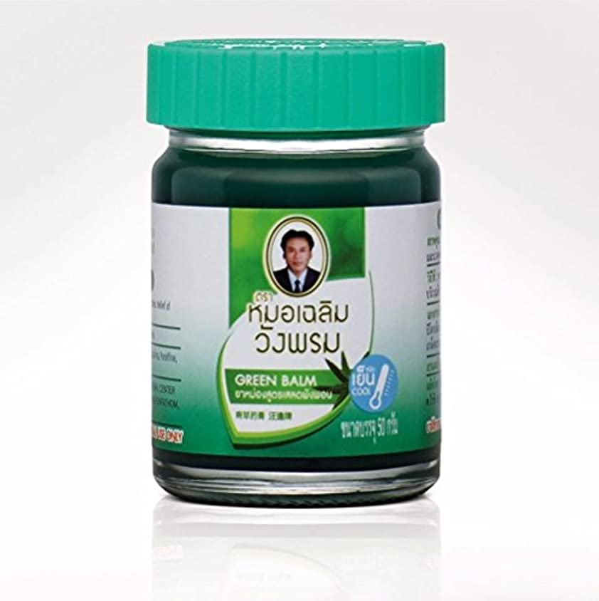 同行する栄光植物学者50G.Wangphrom Thai Herbal Balm Massage Body Relief Muscle Pain,Thai Herb Green Balm (COOL) size 50 gram..(2 pc.)