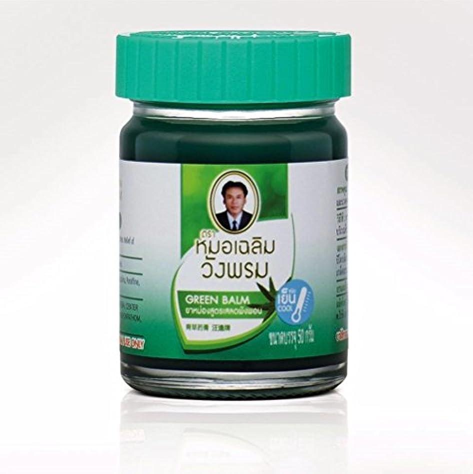 葉っぱ標準連合50G.Wangphrom Thai Herbal Balm Massage Body Relief Muscle Pain,Thai Herb Green Balm (COOL) size 50 gram..(2 pc.)