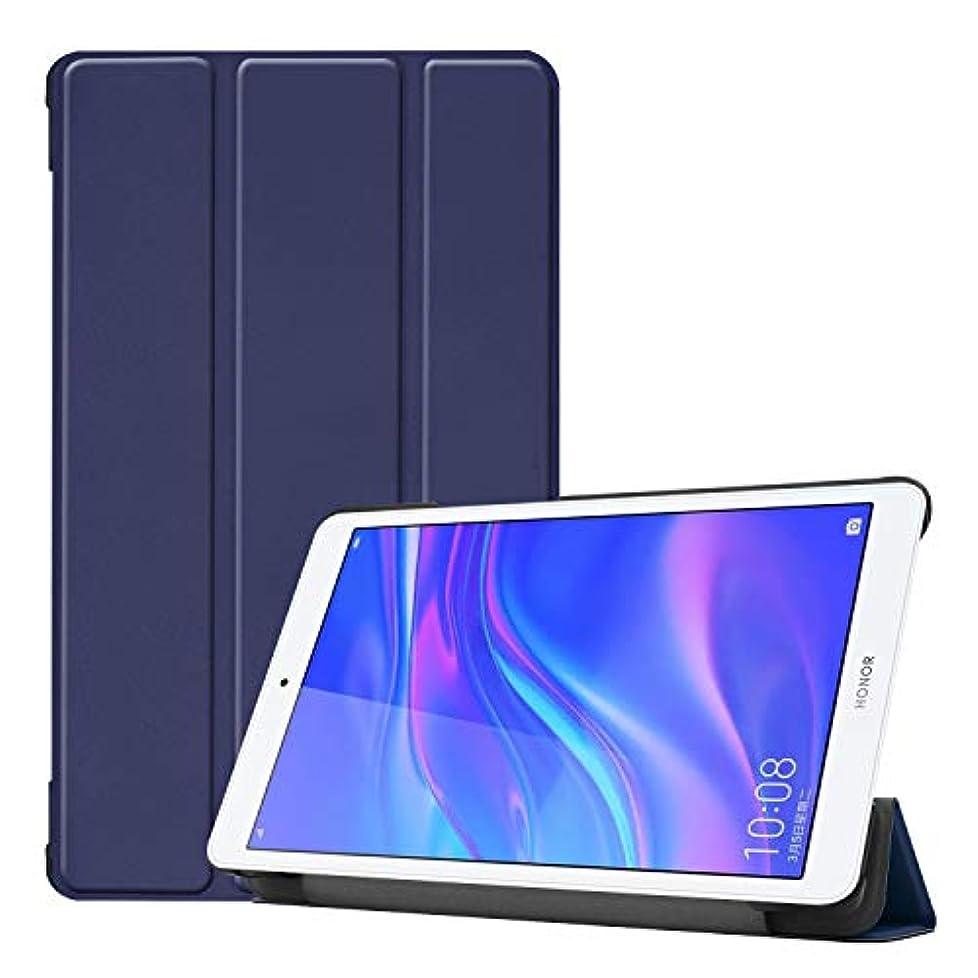 より良い同行するに沿ってHUAWEI 8.0インチ MediaPad M5 lite Touch ケース A-VIDET 超薄型 最軽量 スタンド機能付き MediaPad M5 lite 8.0 ケース HUAWEI MediaPad M5 lite 8.0 タブレット対応 (ネイビーブルー)