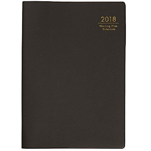 [해외]학연 스테이후루 수첩 취직 내정 수첩/Gakken Staffful Notebook Employment Posts Today