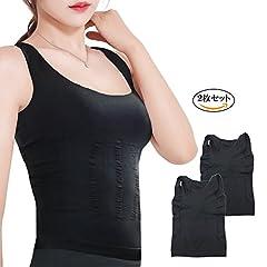 加圧インナータンクトップシャツ レディース ブラック M 2枚組