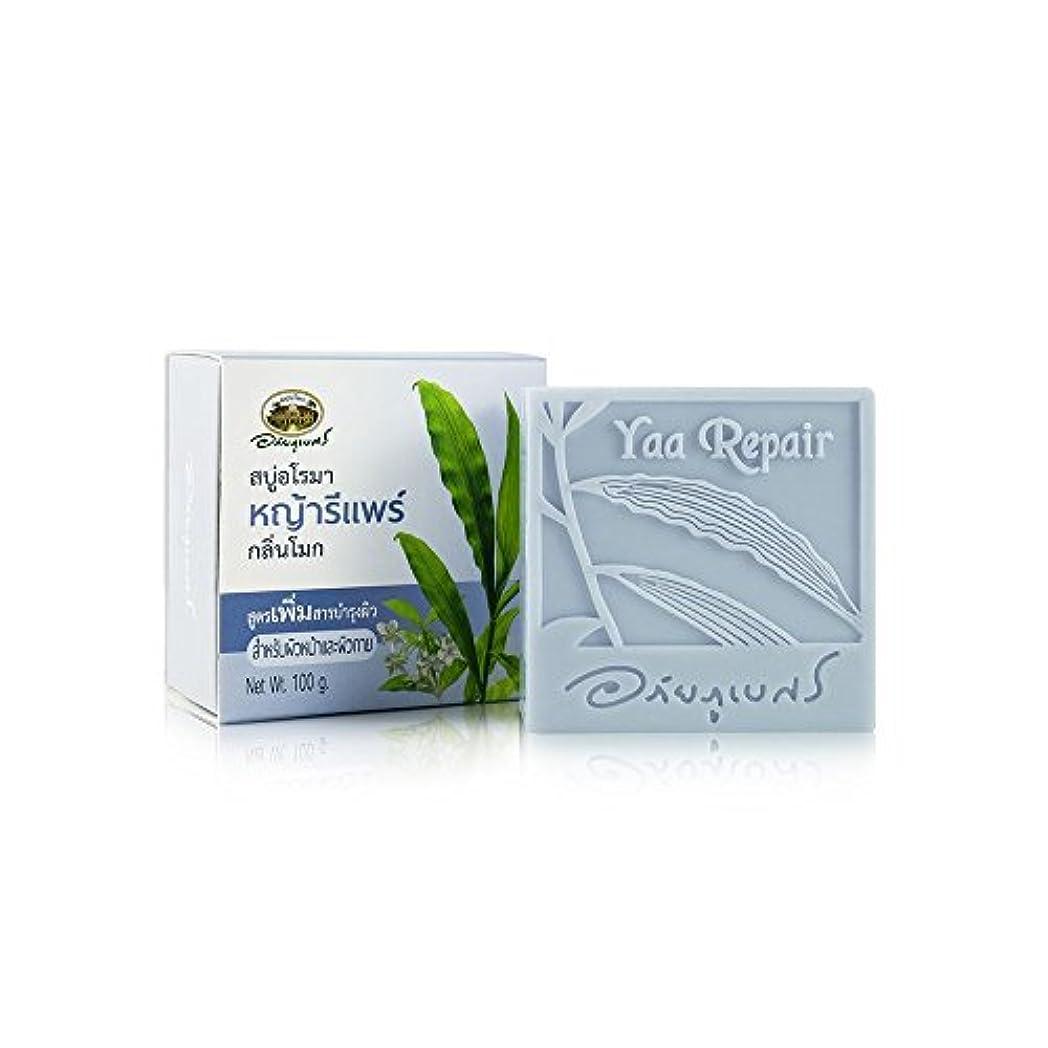 疎外滴下最小化するAbhaibhubejhr Thai Aromatherapy With Moke Flower Skin Care Formula Herbal Body Face Cleaning Soap 100g. Abhaibhubejhr...