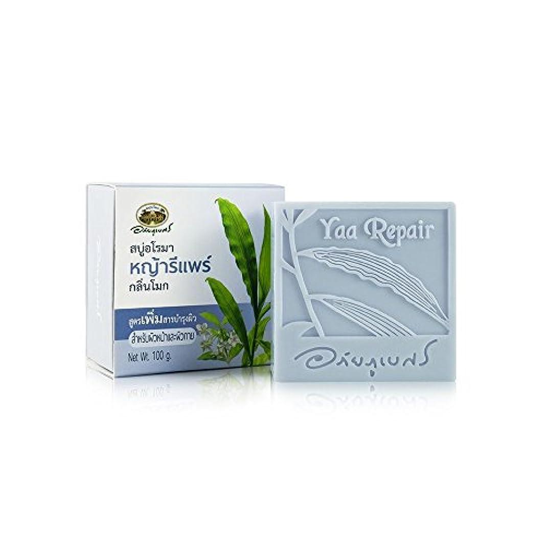 虚偽キャプテン海嶺Abhaibhubejhr Thai Aromatherapy With Moke Flower Skin Care Formula Herbal Body Face Cleaning Soap 100g. Abhaibhubejhrタイのアロマテラピーとモックフラワースキンケアフォーミュラハーバルボディフェイスクリーニングソープ100g。